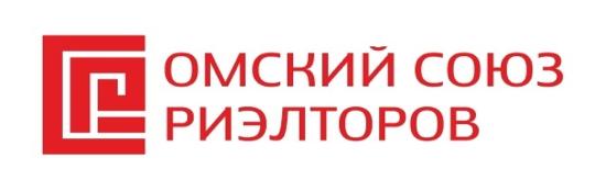 ОМСКИЙ СОЮЗ РИЭЛТОРОВ