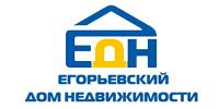 «Егорьевский Дом Недвижимости»