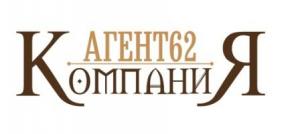 Компания Агент62