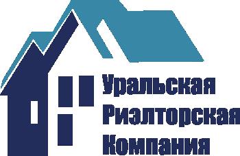 Уральская риэлторская компания