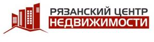 ООО «Рязанский центр недвижимости»