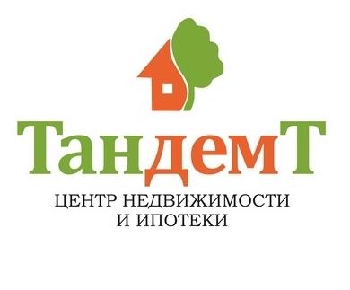 ТандемТ Центр недвижимости и ипотеки, в лице Индивидуального предпринимателя Паутовой Ольги Ивановны