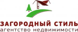 ООО «Недвижимость и консалтинг»