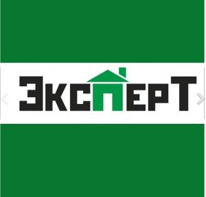 Агентство недвижимости `Эксперт`