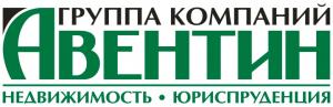 АВЕНТИН