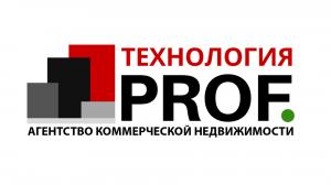 Технология PROF Агентство коммерческой недвижимости