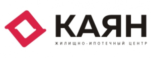 Жилищно-ипотечный центр КАЯН