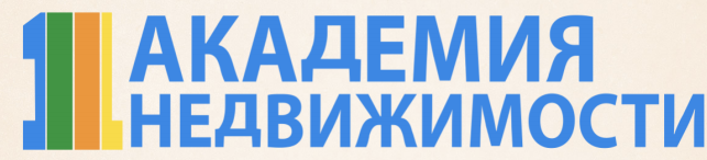 ООО `1-я Академия недвижимости`