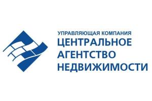 УК «Центральное агентство недвижимости»