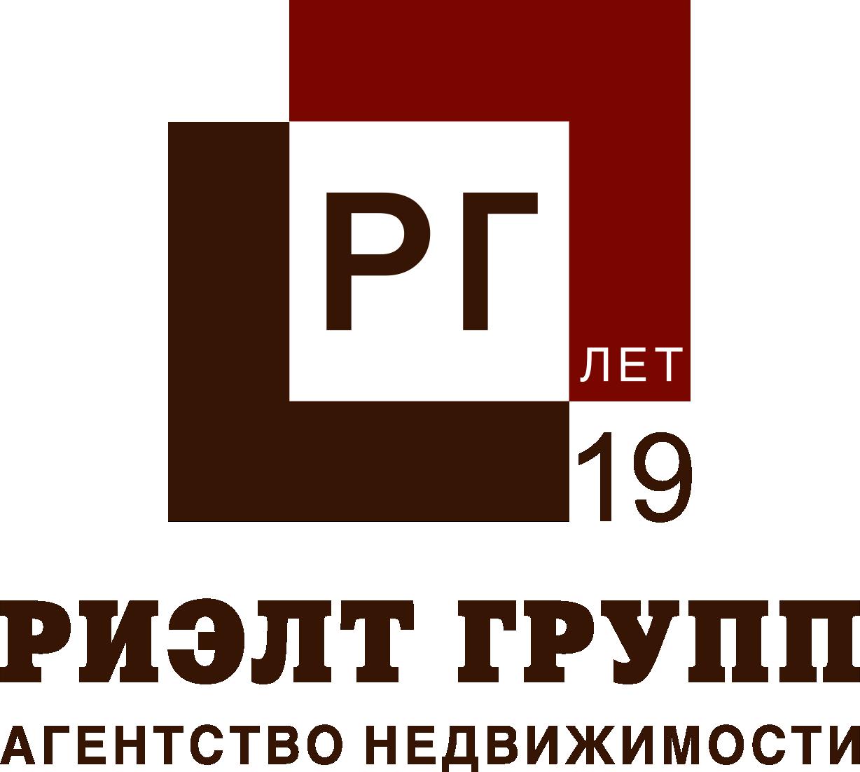 Агентство недвижимости `РИЭЛТ ГРУПП`