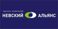 Агентство Недвижимости `Невский Альянс`