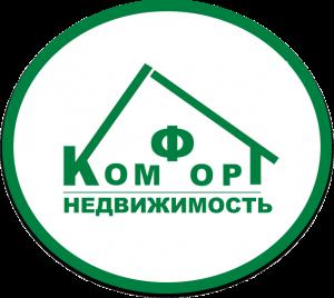 ООО `Комфорт`