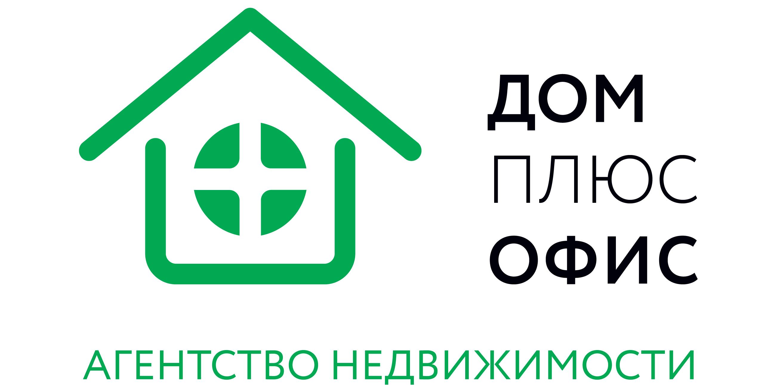 ООО «ДОМПЛЮСОФИС»
