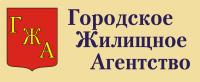 ООО `Городское Жилищное Агентство`