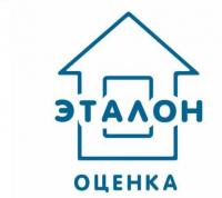 ООО «Городской юридический центр недвижимости «Эталон»