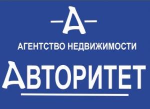 АН `Авторитет` (ООО «Авторитет»)