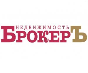 ООО «БрокерЪ Недвижимость»