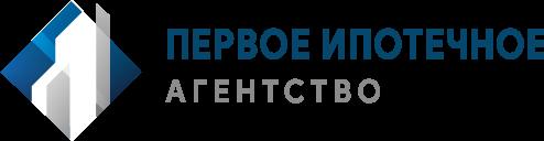 ООО «Первое Ипотечное Агентство»