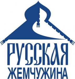 «Русская жемчужина»