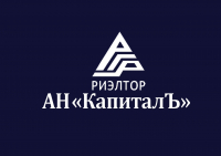 КапиталЪ