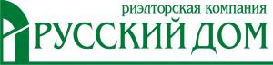 ООО «Риэлторская Компания «Русский Дом»
