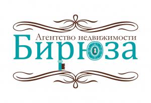 Агентство недвижимости «Бирюза»