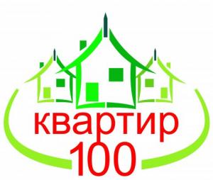 100 квартир