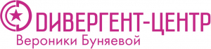ИП Буняева В.В.«Дивергент-Центр` Вероники Буняевой