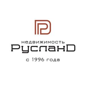 Агентство Недвижимости РусланД