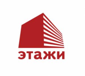 ООО `Рязань-Этажи`