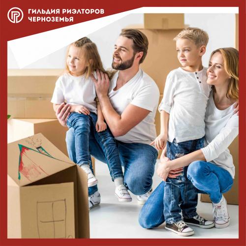 Выгоде от льготной ипотеки мешает рост цен на жильё
